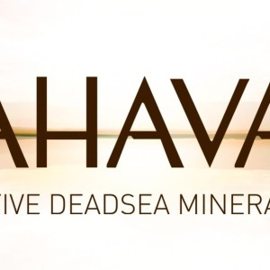 AHAVA-DeadSeaLogo_BROWN