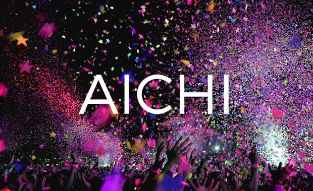 concert-2527495_1280_aichi